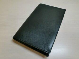 ハヤカワ文庫トールサイズ対応・ブラック・ゴートスキン・一枚革のブックカバー・0399の画像