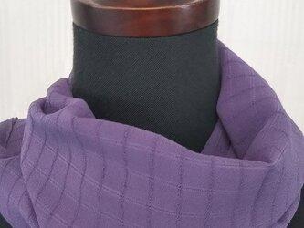 伝統の紫根染 シルク ストール 和の画像