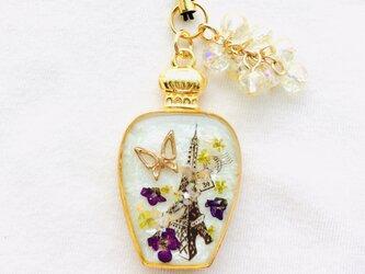 香水瓶ストラップ 蝶(異国の薫り)の画像