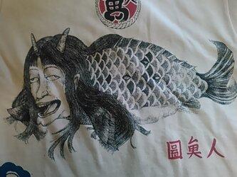 人魚レディースドルマンシャツの画像