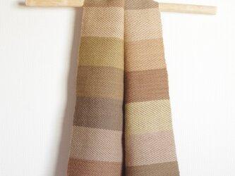 草木染しましま・手織りウールミニマフラー No.3(胡桃・桜・梅・アカメガシワetc)の画像