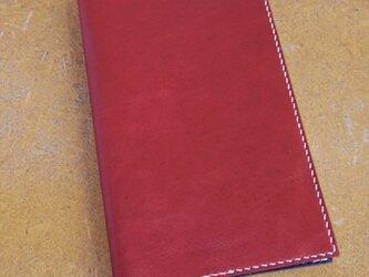 【mikia様オーダー品】ジブン手帳カバーの画像