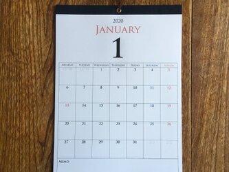 *2020年1月始まり 壁掛けカレンダー*【厚口上質紙/白色/A4/ネイビーテープ/切取式】の画像