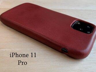 【新作】1枚革で作るiPhone11 Pro カバー ケース 【選べる革】【名入れ可】の画像