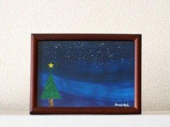 ヨゾラとクリスマスツリー 2L の画像