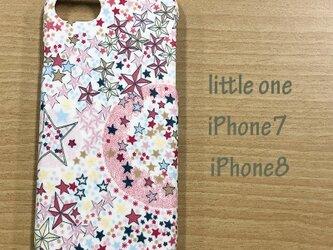 【リバティ生地】アデラジャ赤 iPhone7 & iPhone8の画像