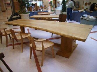ナラ一枚板大テーブルの画像