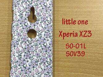 【リバティ生地】セランダイン紫 Xperia XZ3の画像
