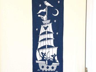 藍型染手拭【ネズミのいる船は沈まない】の画像