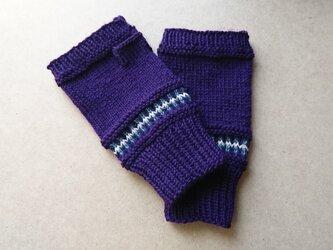 ハンドウォーマー  編み込みライン  深紫の画像