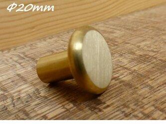 【抗菌作用】Φ20㎜ 真鍮無垢 アンティーク  Mushroomツマミ /  引き出しや扉の取っ手、DIY家具等に。通販の画像