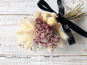 星月猫★「フジバカマとラグラスのほんのりピンクミニブーケ」ドライフラワー 花束 スワッグの画像