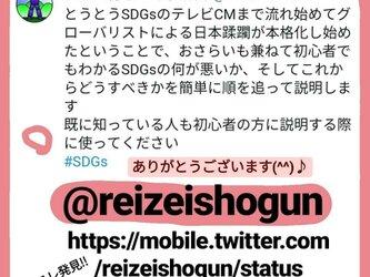 タグソルジャー値札タグ(送料込み170枚リサイクルタグ ・創作オリジナル・プライスタグの画像