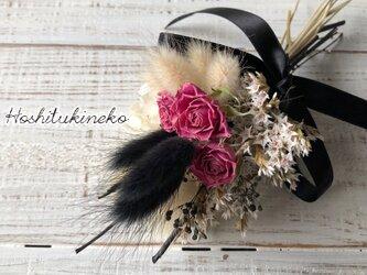 星月猫★「ピンクの薔薇のブラックリボンミニブーケ」ドライフラワー 花束 スワッグの画像
