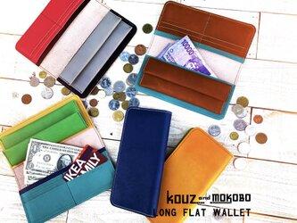 ▲LONG 小銭も賢く使えるフラット財布をコーデする「ロングフラット 長財布」ビジネスライク◎(LFW-CUSTOM)の画像