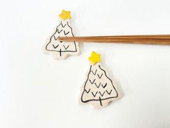 北欧風クリスマスツリーの箸置き(2個入り)の画像