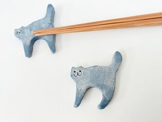 藍のネコの箸置き(2個入り)の画像
