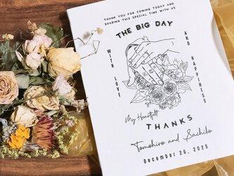 海外風イラスト入り♡ウェルカムボード 結婚式の画像