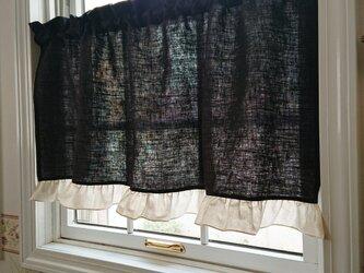 リネンのフリルカフェカーテン(黒)の画像