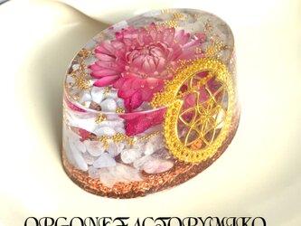 ○希望シードオブライフ 愛情 癒し 明るさと喜び ケオン 幸運メモリーオイル入り オーバル型 オルゴナイトの画像