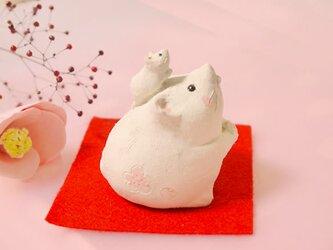 2020年の干支 子(ネズミ)の陶器の置物「親子ねずみ」の画像