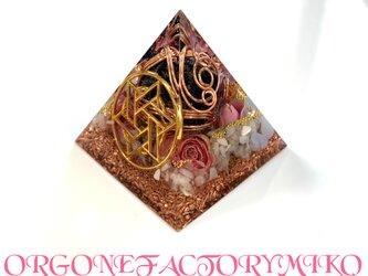 ホークスアイタンブル 六芒星 癒し 愛情 仕事運 幸運メモリーオイル入 ピラミッド オルゴナイトの画像