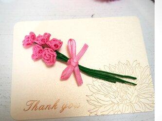 レース編み 花束ブローチの画像