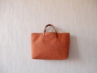 裂き織りのバッグL横長 濃い橙色の画像
