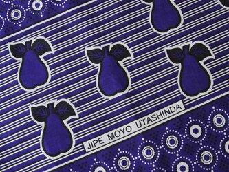 アフリカ布『カンガ』オリエンタルブルー 果実の画像