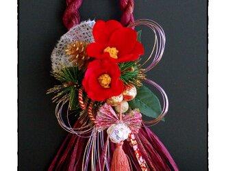 【12/1〜お届け】お正月飾り(アーティフィシャルフラワー)椿の画像