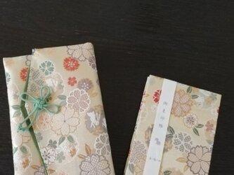 金襴 fu·ku·co.  御朱印帳&御朱印帳ケース set  袱紗兼用サイズ うさぎと桜緑の画像