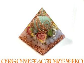 訳あり グリーンアベンチュリンまん丸タンブル 地球的エネルギー 癒し 恋愛成就 幸運メモリーオイル入 ピラミッド オルゴナイトの画像