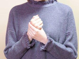 ウール混衿袖ふわふわニット(パープル系)19219の画像
