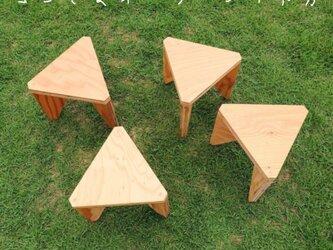 コンさまオーダー【合板の三角スツール&スツールmini】の画像
