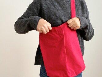 チューリップバッグ レッド(Tulip Bag Red)の画像