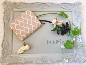 ミニサイズ大人かわいい布財布 ベージュモロッカン柄の画像