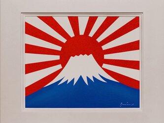 肉筆油絵●『旭日の富士山』●がんどうあつし直筆絵画ホワイト額付朝日の出太陽日本の画像