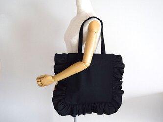 ハーフリネンたっぷりフリルギャザーレギュラーサイズトートバッグ(ブラック)の画像