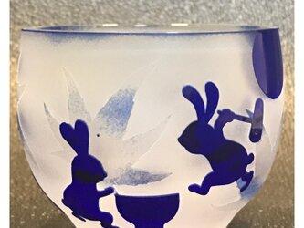 十五夜を楽しむウサギ達 丸ぐい呑み 瑠璃(青)の画像