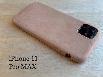 【新作】1枚革で作るiPhone11 Pro MAX カバー ケース 【選べる革】【名入れ可】の画像