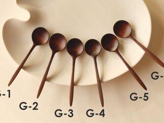 ウォールナットのティースプーン (プロトタイプ G)の画像