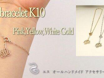 蓮ブレスレット K10ピンク・イエロー・ホワイトゴールドの画像