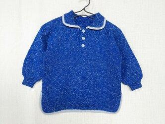 昭和レトロ 機会編み 子供用えりつきセーター あおの画像