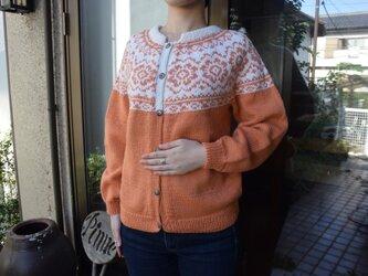 SALE 杏色カーディガンの画像