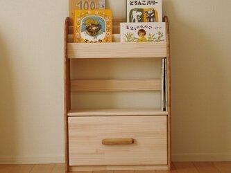 木製の丸いデザインの絵本棚(マガジンラック) 60幅90高 下段ドロワー 受注生産の画像