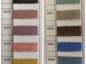 【受注製作】カシミア・セーター ニット オーダーメイド 豊富な色 LS0007の画像