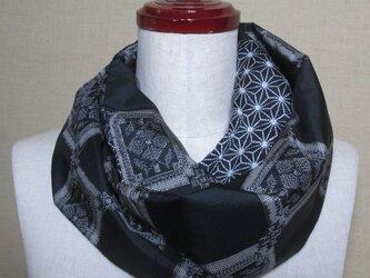 着物リメイク 4種類の黒い正絹着物を組み合わせて作ったお洒落なスヌードの画像
