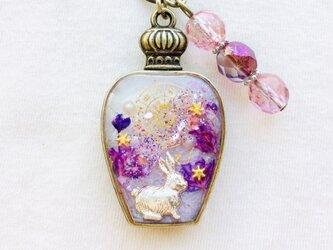 香水瓶キーホルダー ウサギ (紫夢香)の画像