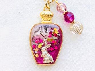香水瓶キーホルダー ウサギ (星の待人)の画像