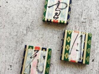 【12/15まで 期間限定送料無料】和を感じる お正月飾り【雪月花】の画像